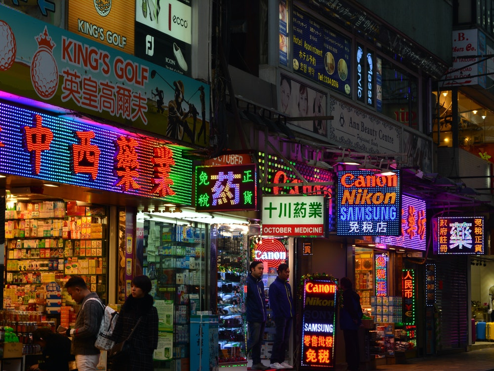 Explore the streets of Hong Kong | New Zealand holiday